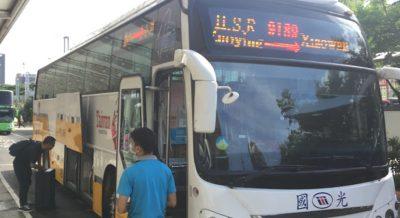 台湾・高雄左営駅から墾丁行きのバス「墾丁快線」がチケット半額キャンペーン中でとてもお得なので紹介します。