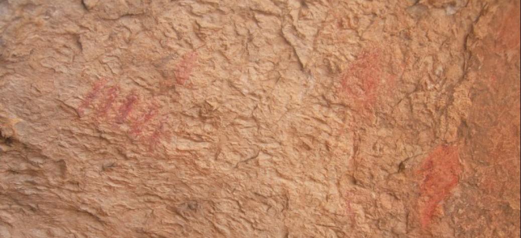 Zona Arqueológica Pueblo Viejo Michoacan