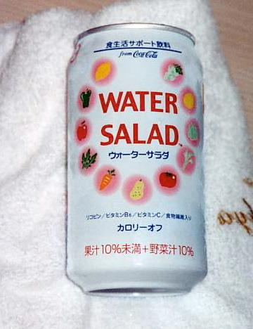 Water salad japon bebida
