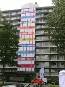 PICT0617 2 225x300 - Op bezoek bij Woonstad Rotterdam