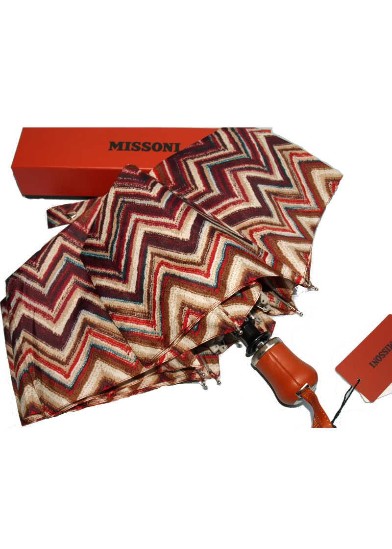 Missoni Zig Zag Umbrella