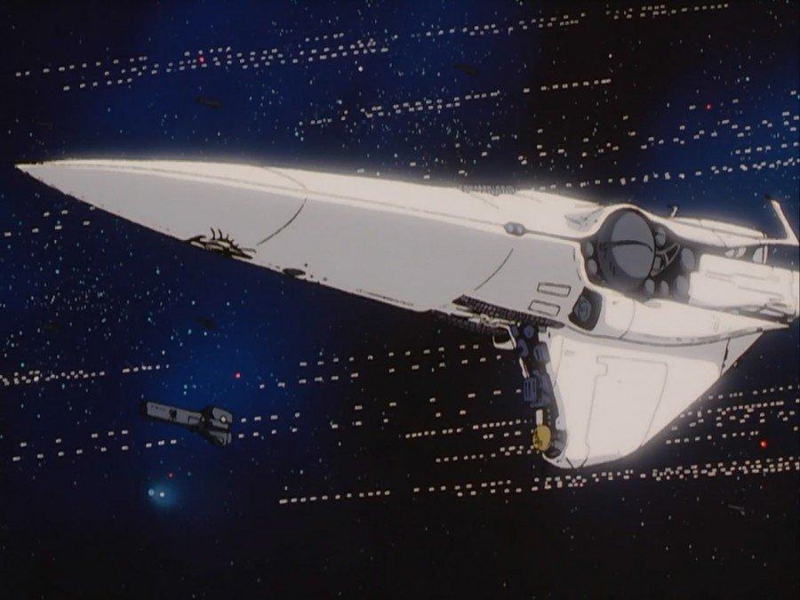 Leyenda de los Héroes Galácticos Nave de Reinhard