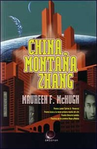 chinamontanazhang