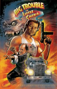 Boom Studios Big Trouble in Little China