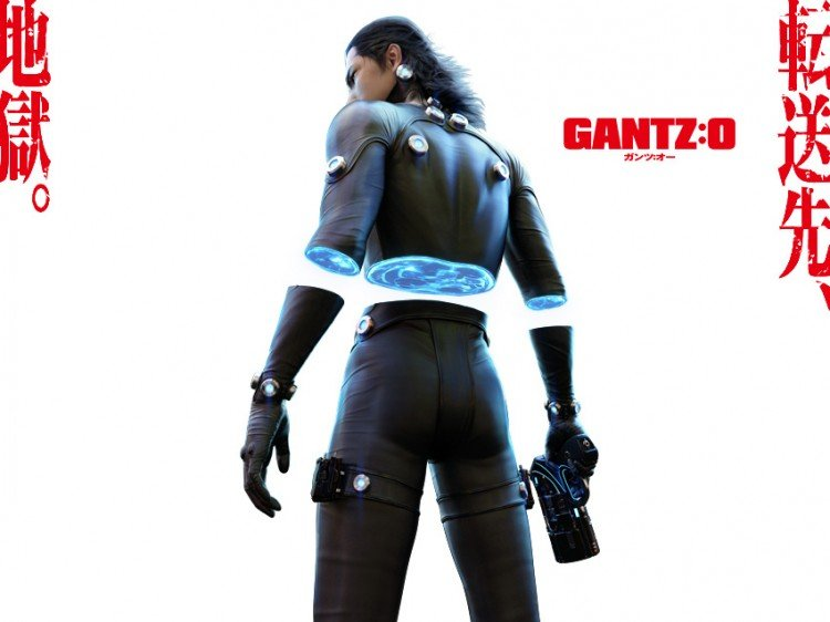gantz-0-transportacion
