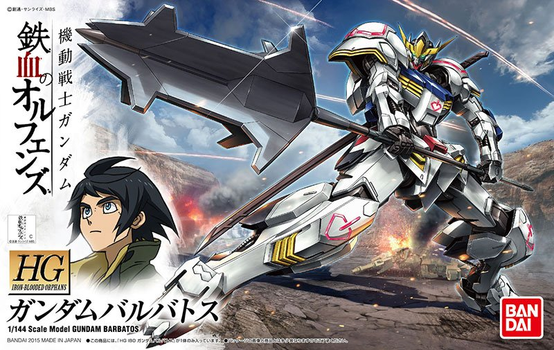 Iron Blooded Orphans Barbatos