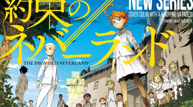 The Promised Neverland - Manga