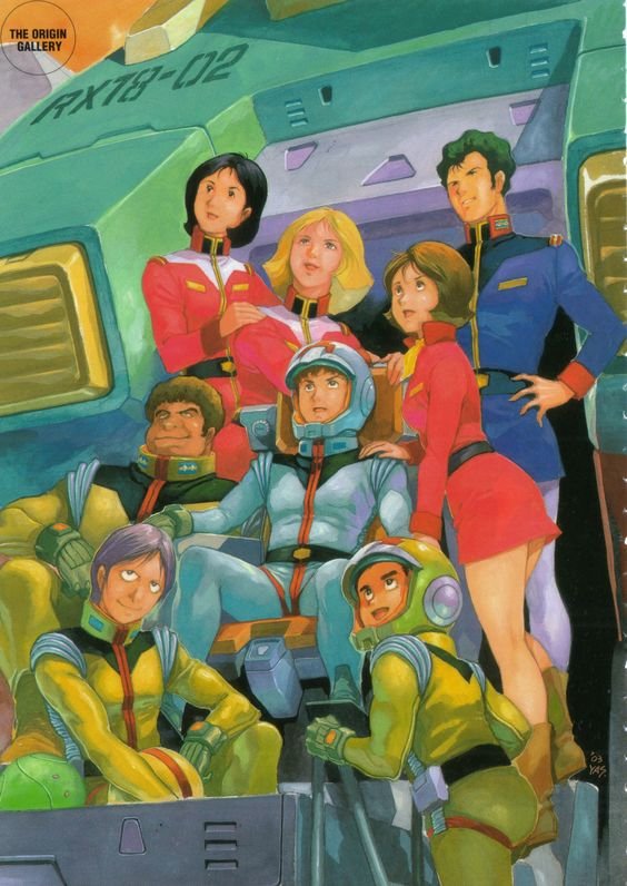 The Mobile Suit Gundam The Origin