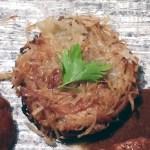 galette pommes de terre four 2 - Pommes de terre paillasson au four