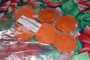 Portions congelées de purée de carottes (3)
