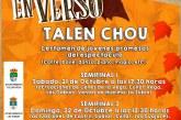 V Edición del Festival Joven Otoño en Verso en la modalidad de Talen Chou 2017