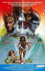 The Sword And The Sorcerer (1982)