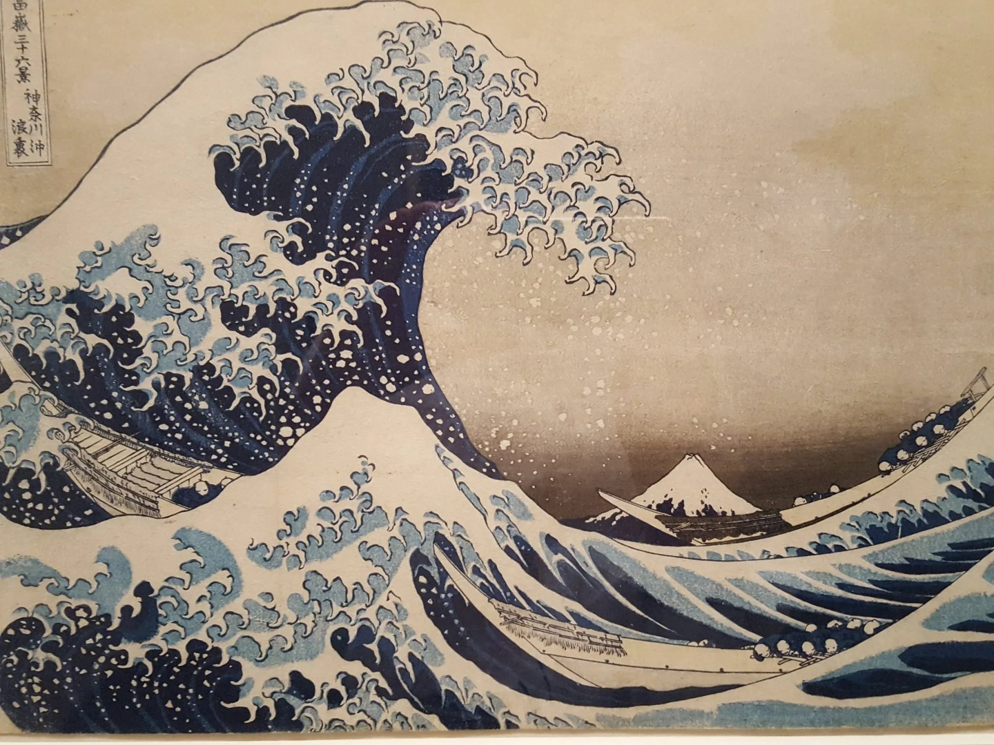 HOKUSAI BEYOND THE GREAT WAVE at the British Museum