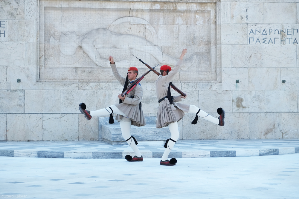 Guard Change Athens