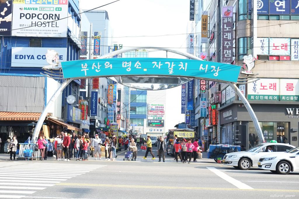 Jalgachi Busan