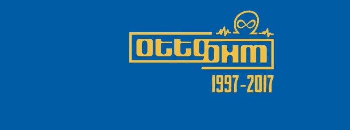 Otto Ohm 2017