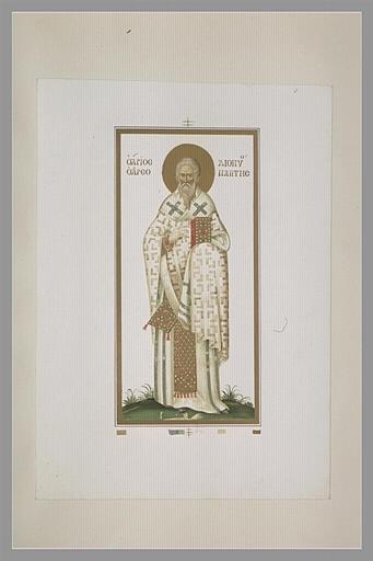 Icône de Saint Denys l'Aréopagyte