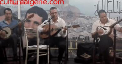 Kamel Aziz- Tahtahate El Fennanines-