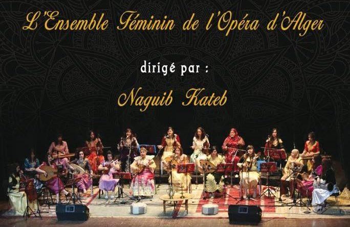 Ensemble féminin de l'Opéra d'Alger
