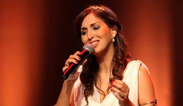 Concert de Lamia Ait Amara pour Yennayer