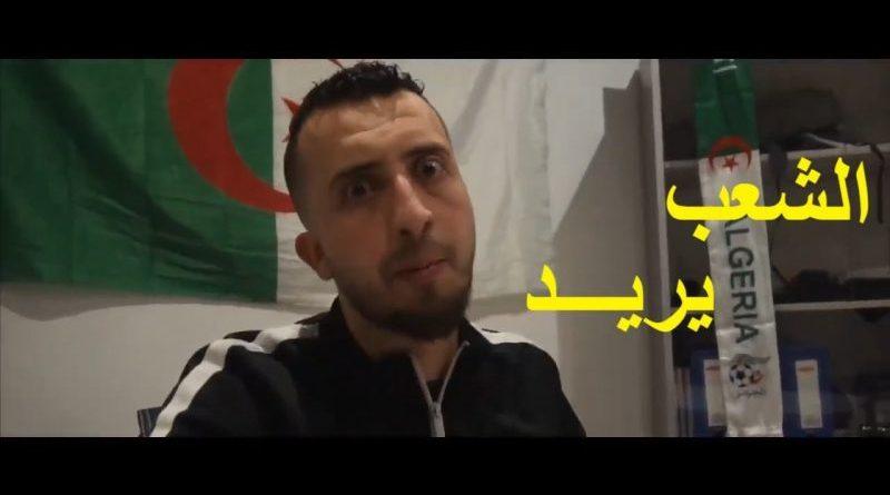 Anes Tina- El Cha3be Yourid-