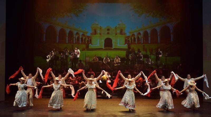 """Pour son 199ème anniversaire d'indépendance, le Pérou présente le spectacle """"Retablo Sinfónico"""" en diffusion mondiale"""