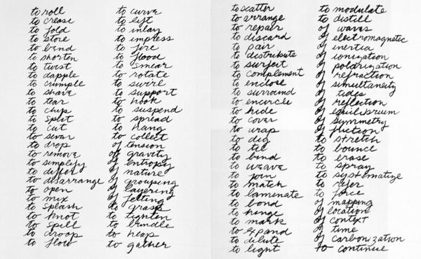 Serra Verb List