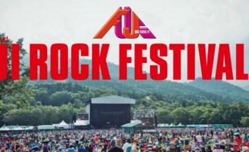 NIIGATA (JAPAN): กลับมาอีกครั้ง กับเทศกาลดนตรีกลางหุบเขา Fuji Rock Festival 14
