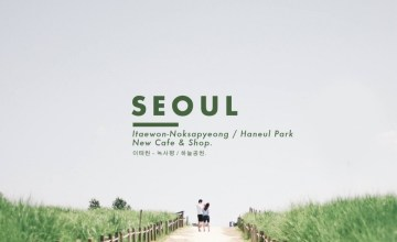 Summer in Seoul by Coundsheck's journey
