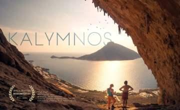 Kalymnos เกาะสวรรค์ของนักปีนผา   VIDEO OF THE WEEK