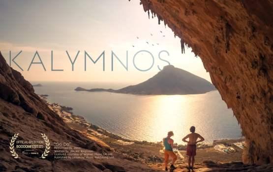 Kalymnos เกาะสวรรค์ของนักปีนผา | VIDEO OF THE WEEK