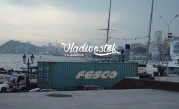 Vladivostok เมืองท่าปลายทางทรานส์ไซบีเรีย ประตูบ้านรัสเซียฝั่งแปซิฟิก   VIDEO OF THE WEEK