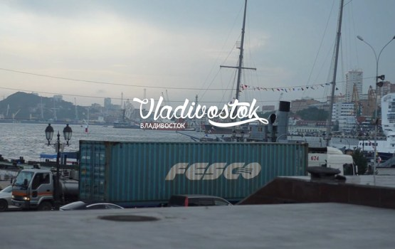 Vladivostok เมืองท่าปลายทางทรานส์ไซบีเรีย ประตูบ้านรัสเซียฝั่งแปซิฟิก | VIDEO OF THE WEEK
