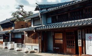 MINO: ท่องเมืองแห่งตำนานกระดาษญี่ปุ่นอันทรงคุณค่า ในบรรยากาศเมืองเก่ายุคเอโดะ