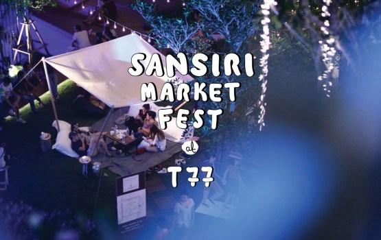กลับมาอีกครั้งกับเทศกาลแห่งปี Sansiri Market Fest at T77