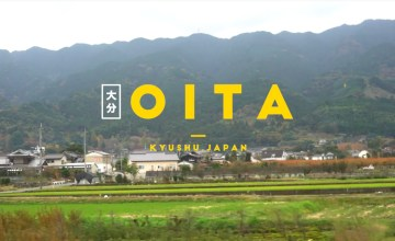 Around 'Oita'