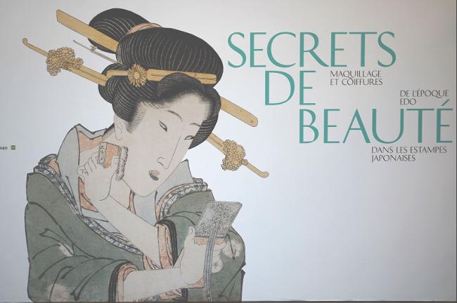 10 expos paris été 2021 secrets de beauté