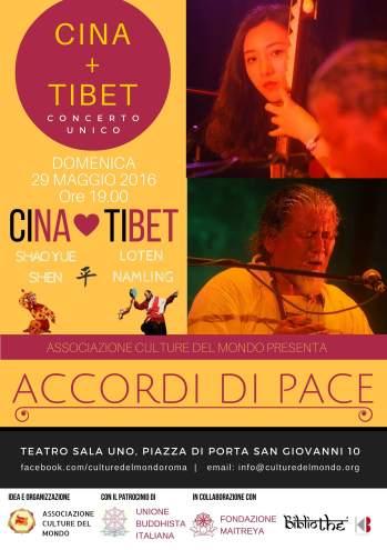 Accordi di Pace - Cina e Tibet