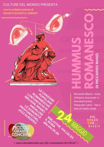 Piccoli Grandi Concerti - Humus Romanesco di Riccardo Manzi
