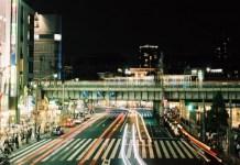 actu skateboard vidéo japon