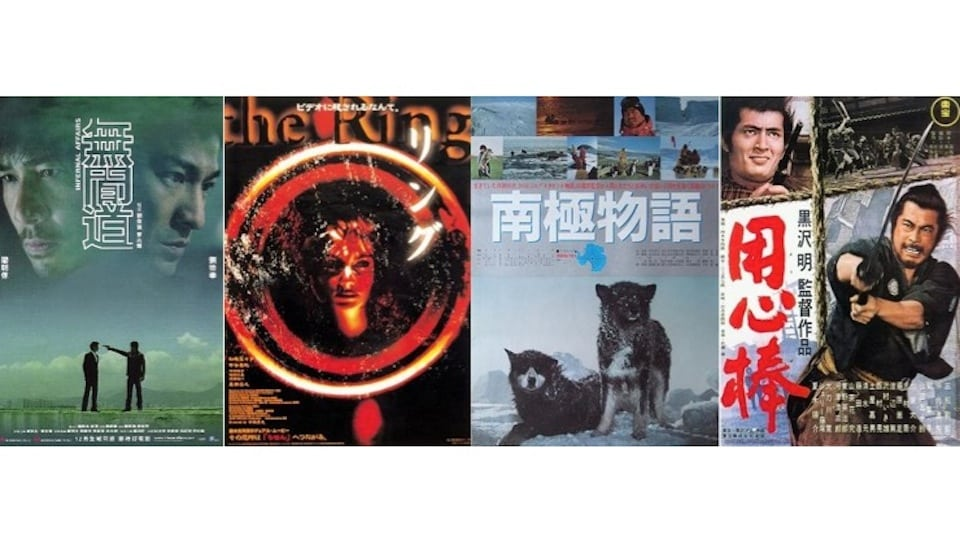 Four Japanese Movie Posters (Fair Use)