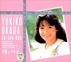 岡田有希子 CD 買取