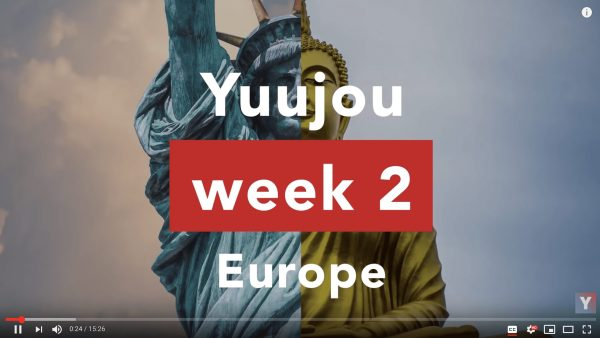 The YuuJou Journey – following our travelers around the world