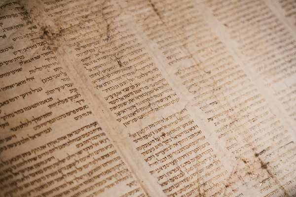 An image of pages of a book with Hebrew written on them.