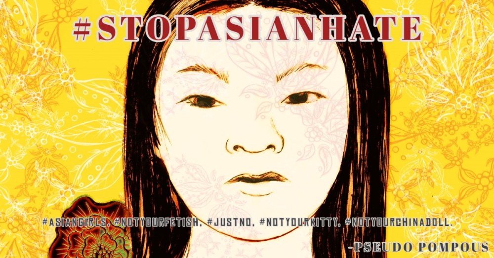 Drawing of Face of Asian Girl by A.D. Herzel with #StopAsianHate #AsianGirls, #NotYourFEtish,#JustNo #NotYourKitty, #Not Your Chinadoll  Pseudo Pompous