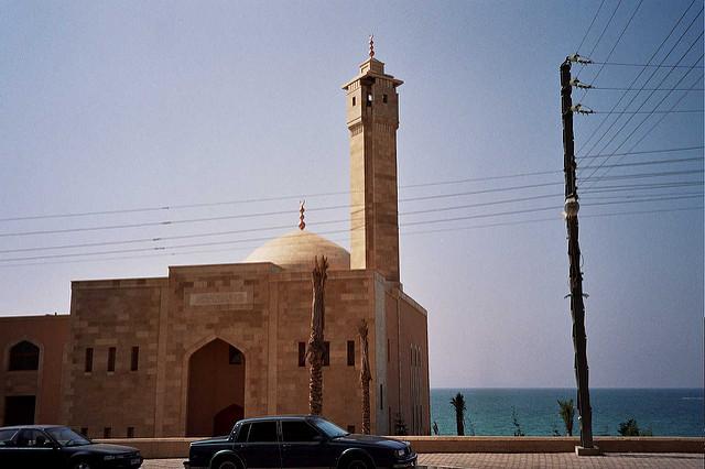 Tek Minareli Tarihi Cami