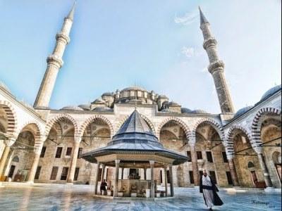 Fatih Camii Öğlen Ezanı