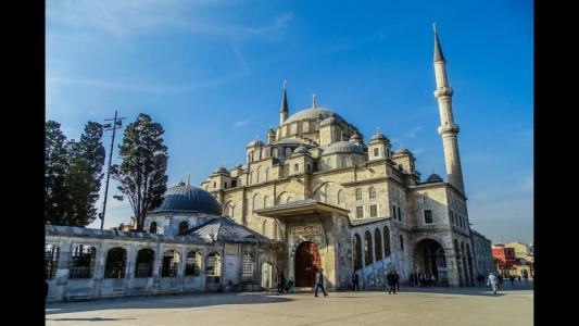 Fatih Camisi Resim Slayt
