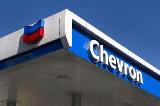 Chevron Canopy