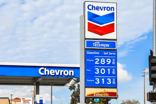 Chevron Pylon and Canopy